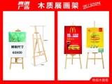广州越秀新塘菜单设计,宣传单,海报折页优惠券等