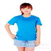 纯棉圆领空白短袖文化衫广告衫t恤班服工作服定做来图印制
