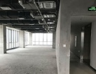 中建环球大厦537至1100平 星火路地铁口 毛坯