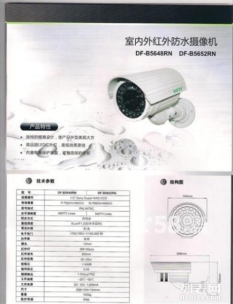 北京亦庄开发区布线公司 办公室网络布线电话布线 亦庄监控安装