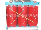 深特电力SC(B)10干式变压器技术参数及价格
