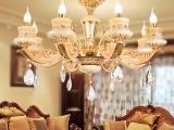 家居照明灯饰加盟店多少钱