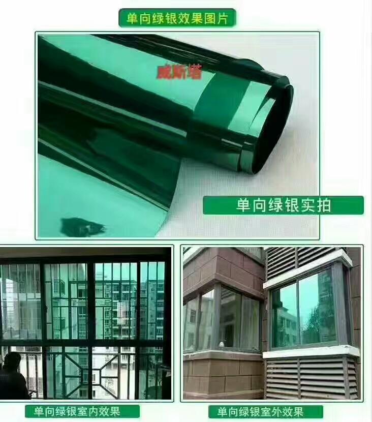 北京贴膜logo条防撞条亚克力制作