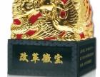 龙凤珐琅改革徽宝 国玉雕工艺美术大师范德龙创作 和田玉