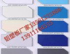 批发铝塑板厂家 ,上海吉祥铝塑板