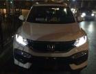 本田轿车出租私家车SUV出租中型