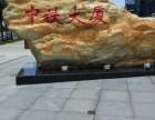 南山深圳湾1号LOGO墙丨前台墙丨前台字丨门头招牌字制作