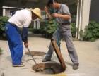唐山南堡开发区化粪池清理/化粪池建造/污水管道清洗