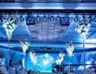 婚庆策划、婚纱、礼仪庆典、商业演出、婚礼彩妆造型