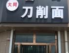 金川文化广场 上善雅筑门脸底商 酒楼餐饮 商业街卖场