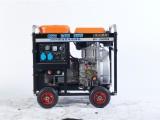 小型220伏190A柴油发电电焊机