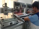 成都专业PLC培训班