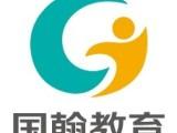 北京全脑配资查询 项目诚招优秀的加盟商