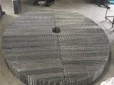 金属规整填料不锈钢孔板波纹填料多少钱