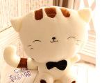 毛绒玩具可爱大脸猫/饭团猫招财猫公仔 开心猫咪婚庆礼物女友礼物