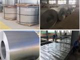 上海宝钢镀铝锌225克彩涂板 现货价格