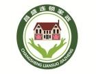 深圳昌盛家政专业提供保姆 家政经验丰富