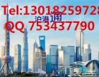 武汉200万股票开户佣金最低是多少,手续费哪家公司最低