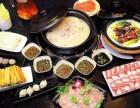 捞王锅物料理代理电话捞王锅物料理怎么代理