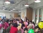 上海七星步国际艺术+专业少儿美术书法考级培训招生中