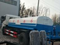 转让二手洒水车五吨八顿十吨十二吨十五吨二十吨洒水车现车销售