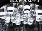 燧明8672LED水晶灯圆形环形水晶铝筒