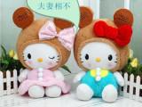 凯蒂猫 正版饼干KT猫玩具 kitty猫咪毛绒公仔 超大号hel