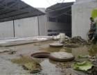 江岸区一元路专业家庭管道疏通,家庭水电维修,疏通马桶