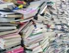 大量处理百科全书