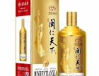 贵州酒包装设计 酒包装设计公司 茅台瓶设计 魔法1985创意