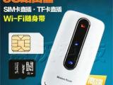 多模路由器 支持移动电信联通 带SIM卡槽 联通3G/4G 内置