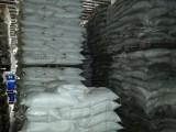 阻燃剂 水溶性聚磷酸铵 厂家现货供应,价格优惠