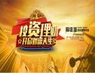 是骗子骗人的香港耀光晖投资有限公司是不是骗子本金能返还吗