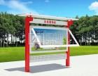 广安 信息公布栏 公交广告站台 广告灯箱制作