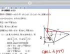 北京101远程教育网