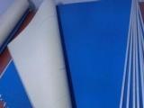 日本明治9810A气垫橡皮布,西安创新印刷物资专销,性价比高