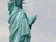 成都签证公司-2018美国签证高端咨询代办 EVUS更新登记