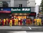 大庆水果店品牌连锁加盟