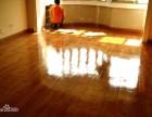 北京地板打蜡公司专业品质二十年