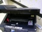 爱普生多功能打印机7520