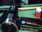 全新Prakticalx-6s柏卡摄像机