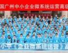 广州增城大型活动摄影摄像 增城哪里拍大合照团体照,出租合影架