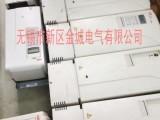 ABB变频器传动产品ACS510-01-60A-4零售批发