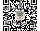 石家庄网贷技术培训