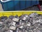 盐城专业回收锡条/锡丝/锡渣/锡泥/锡球/锡块等等