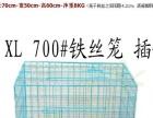 厂家直销批发围栏折叠铁丝笼 狗笼子兔笼猫笼纯不锈钢叠式