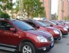 沈阳婚车网:红马六阿特兹车队、红宝马车队、科鲁兹车
