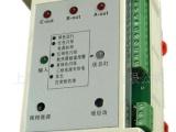 TMC60IB-2三相调压调功触发板