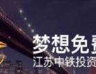 【梦想免费】兼职代理-每天五分钟