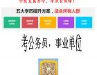 广西民族大学专升本专升本电子信息工程技术成人高考报名时间